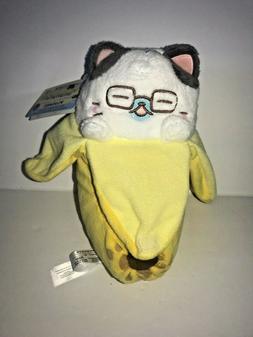 "Bananya Funko Pop Anime Dad Glasses Plush Stuffed Animal 7"""