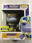 "Funko Pop! 6"" Thanos Guardians of the Galaxy GITD EE Exclusi"