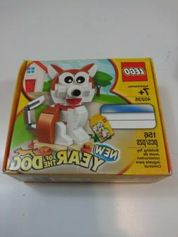 Lego New Year Of The Dog #40235 2018 Special Edition Buildin